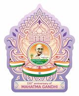 MALDIVES 2019 - Mahatma Gandhi, Silk Stamp S/S. Official Issue [MLD190915b] - Errori Sui Francobolli