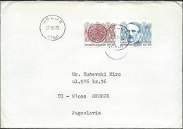 Norway Selje Letter 1971 Via Yugoslavia.stamp - 1975 The 100th Ann. Of The Coin And Metre Convention 2 Scans - Covers & Documents