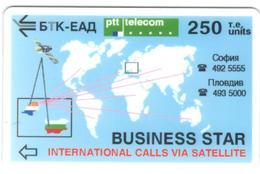 BULGARIA - BTC - Business Star 250, Blue Only 510ex - Bulgaria