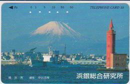 JAPAN - FREECARDS-4326 - FUJI - 110-102771 - Japan