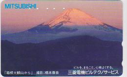 JAPAN - FREECARDS-4330 - FUJI - 110-016 - Japon