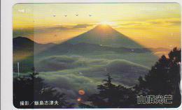 JAPAN - FREECARDS-4332 - FUJI - 110-88181 - Japon