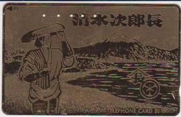 JAPAN - FREECARDS-4336 - FUJI - 110-011 - Japon
