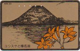 JAPAN - FREECARDS-4337 - FUJI - 110-011 - Japan
