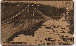 JAPAN - FREECARDS-4338 - FUJI - 110-011 - Japan