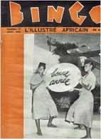 BINGO L'Illustré Africain N°12/1954- 28 Pages Form. 31x24cm-Dakar, Air France, La Garde Rouge, Islam, Jazz à Treichville - Livres, BD, Revues