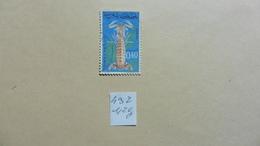 Afrique > Maroc : Timbre N° 492 Oblitéré - Maroc (1956-...)
