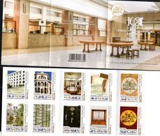 GREECE , 2019,MNH, 100 YEARS DEPOSIT AND LOAN FUND, PERSONALIZED BOOKLET WITH HOLOGRAM, SCARCE - Stamps