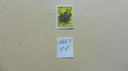Afrique > Maroc : Timbre N° 1448 Oblitéré - Maroc (1956-...)
