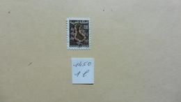 Afrique > Maroc : Timbre N° 1450 Oblitéré - Maroc (1956-...)