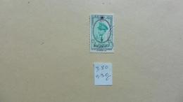 Afrique > Maroc : Timbre N° 380 Oblitéré - Maroc (1956-...)
