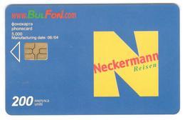 BULGARIA - Bulfon - Neckerman 200 Units 5000ex - Bulgaria