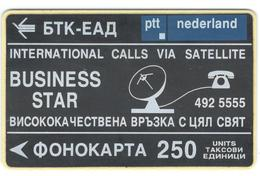 BULGARIA - BTC - Business Star 250, Black Sticker Over Yellow 10lv Card - Bulgaria