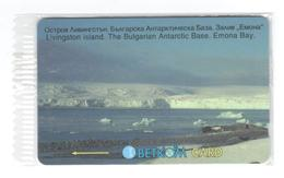 BULGARIA - GPT - Betkom - Emona Bay, 600 Units, Wrong , 800ex - Bulgaria