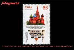 CUBA MINT. 2015-14 55 ANIVERSARIO DE LAS RELACIONES DIPLOMÁTICAS CUBA-RUSIA - Cuba