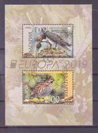 80-082 / BG - 2019  EUROPA  CEPT - BIRDS- Block Used O - Bulgaria