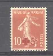 0ob  0541  -  France  :  Yv  146a  *   Rouge Orange - Francia