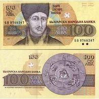 BILLET BULGARIE 100 LEVA - Bulgarie