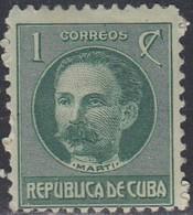 Cuba, Scott #264, Mint Hinged, Jose Marti, Issued 1917 - Kuba