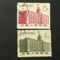 ◆◆◆CHINA 1958  Opening Of Telegraph Building, Peking.    Series  Complete  USED  AA7188 - Gebruikt