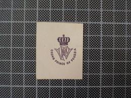Cx 10-X) Découpis Monograme Blason Coat Of Arms CROWN PRINCE OF PRUSSIA - Immagine Tagliata
