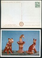 POPULAR Of MEXICAN:  Three Clay Figures. Mexico MEPSI #PC148 B6 Unused 1957 - Sculpture