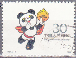 CHINA PRC    SCOTT NO 2159    USED   YEAR 1988 - Used Stamps