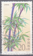 CHINA PRC    SCOTT NO 2444    USED   YEAR 1993 - Used Stamps