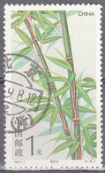 CHINA PRC    SCOTT NO 2447    USED   YEAR 1993 - Used Stamps