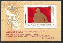 Russie   Blocs  N° 64 Lénine  Neuf * * TB= MNH VF Soldé Le  Moins Cher Du Site ! ! ! - 1923-1991 URSS