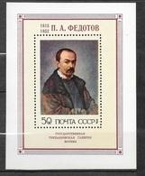 Russie   Blocs  N° 113 Lénine  Neuf * * TB= MNH VF Soldé Le  Moins Cher Du Site ! ! ! - 1923-1991 URSS