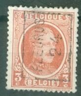 Belgique Preo Rou 3307 A Fleurus Second Choix - Roller Precancels 1920-29