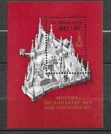 Russie   Blocs  N° 116 Pré  Olympiques JO De Moscou  Neuf * * TB= MNH VF Soldé Le  Moins Cher Du Site ! ! ! - Summer 1980: Moscow