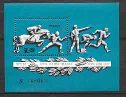 Russie   Blocs  N° 119  JO De Moscou Pentathlon  Moderne   Neuf * * TB= MNH VF Soldé Le  Moins Cher Du Site ! ! ! - Summer 1980: Moscow