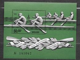 Russie   Blocs  N° 126  JO De Moscou   Aviron       Neuf * * TB= MNH VF Soldé Le  Moins Cher Du Site ! ! ! - Summer 1980: Moscow