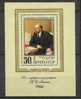 Russie   Blocs  N° 127    Lénine   Neuf  * * TB= MNH VF Soldé Le  Moins Cher Du Site ! ! ! - 1923-1991 URSS