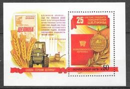 Russie   Blocs  N° 134    Agriculture Terres Vierges    Neuf  * * TB= MNH VF Soldé Le  Moins Cher Du Site ! ! ! - 1923-1991 URSS