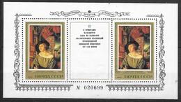 Russie   Blocs  N° 167  Musée De L'Hermitage     Neuf  * * TB= MNH VF Soldé Le  Moins Cher Du Site ! ! ! - 1923-1991 URSS