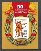 Russie   Blocs  N° 169 Développement Agricole Des Territioires  Neuf  * * TB= MNH VF Soldé Le  Moins Cher Du Site ! ! ! - 1923-1991 URSS