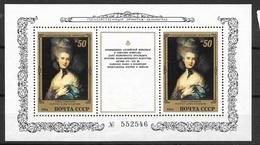 Russie   Blocs  N° 170   Musée De L'Hermitage   Neuf  * * TB= MNH VF Soldé Le  Moins Cher Du Site ! ! ! - 1923-1991 URSS