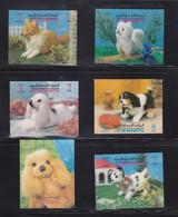 Yemen 1971 3D Stamps Dog Chien MNH 6V - Postzegels