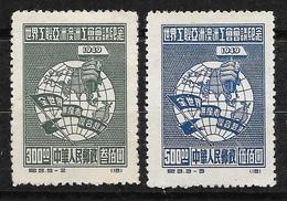 Chine   N° 825  Et  826   Neufs  ( * )     B / TB  Soldé Le  Moins Cher Du Site ! ! ! - 1949 - ... Volksrepubliek