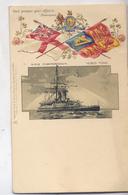NAVE H.M.S. CAMPERDOWN - EDIZIONE  RAPHAEL TUCK &  SONS -- E0297 - Guerra