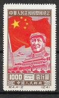 Chine   N° 850    Mao         Neuf  (*) Soldé Le  Moins Cher Du Site ! ! ! - 1949 - ... Volksrepubliek