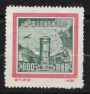 Chine   N° 865      Conférence Postale    Neuf  (*) Soldé Le  Moins Cher Du Site ! ! ! - 1949 - ... Volksrepubliek