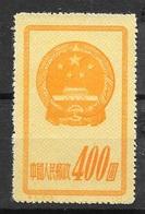 Chine   N° 909    Neuf  (*)   B/  TB   Soldé Le  Moins Cher Du Site ! ! ! - Ongebruikt