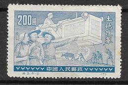 Chine   N° 929B     Réforme Agraire Neuf  (*)   B/  TB   Soldé Le  Moins Cher Du Site ! ! ! - 1949 - ... Volksrepubliek