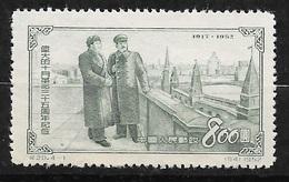 Chine   N° 988  Mao  Et Staline   Neuf  (*)   B/  TB   Soldé Le  Moins Cher Du Site ! ! ! - 1949 - ... Volksrepubliek