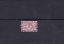 Timbres CHEMIN DE FER  TR 161XX  LIRE  JAUNI - 1923-1941