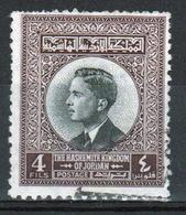 Jordan 1959 Single 4 Fils Definitive Stamp Showing King Hussein. - Jordanien